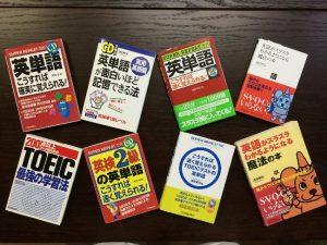 池田和弘の書籍